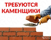 Требуются Каменщики в Минске