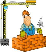 Вакансия для строителей - специалистов.