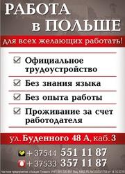 Требуется электрики на работу в Республику Польша!